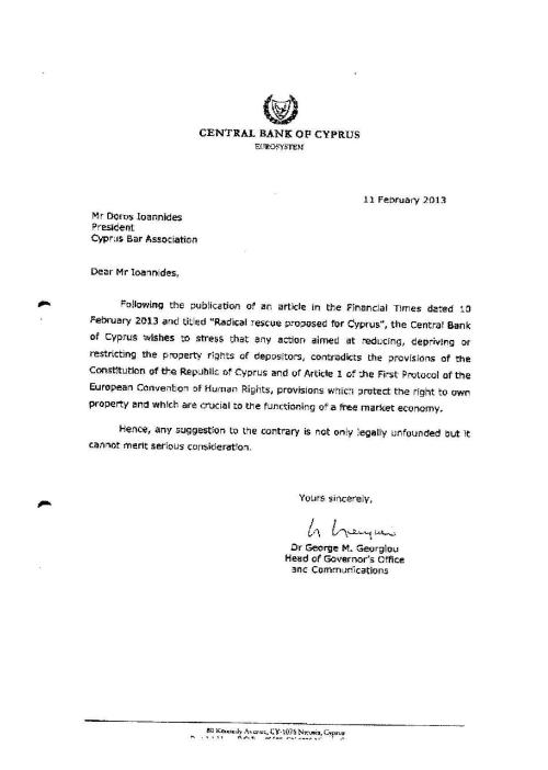Επιστολή Κεντρική Τράπεζα για κούρεμα Φεβρ 2013-page-001