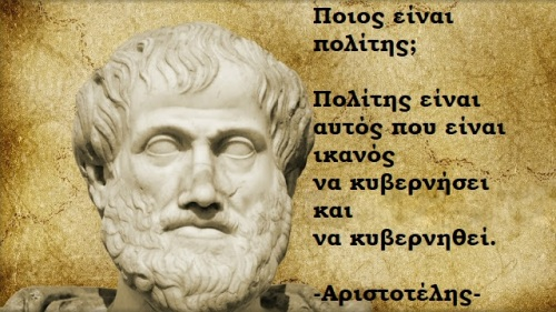 peri-pathon-aristotelis
